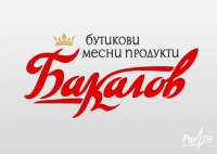 Design of logotypes, Logo design за Bakalov