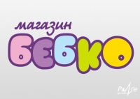 Design of logotypes, Logo Design за Bebko shop