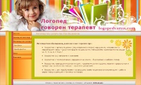 Cheap web sites , web site за Logoped Stoyanova
