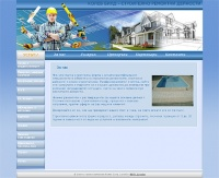 Cheap web sites , web site за Kolev Build
