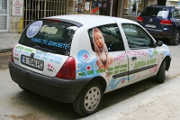 Car branding , advertising sticker за Vip Bebe