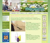 Cheap web sites , web site за Margaritka Clean