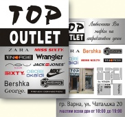 flyers, Flyers за Top Outlet