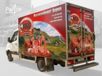 Transport advertisment, Car branding , Developing a vision and branding company truck